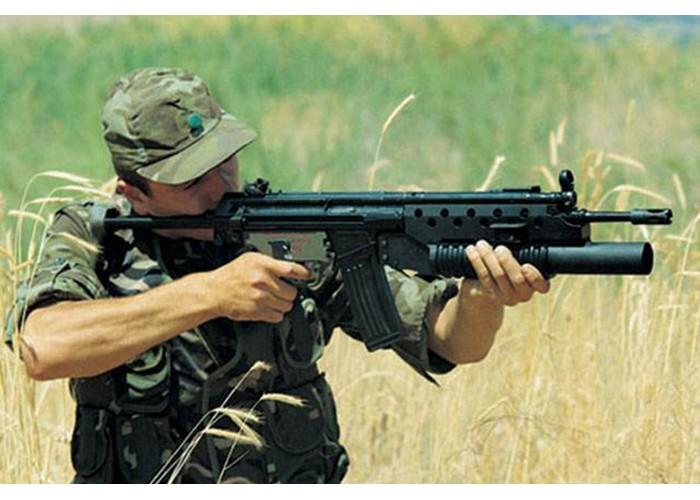 Silah Parçaları Hakkında